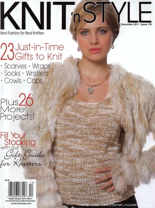Knit'n style 176-2011_1 (521x700, 323Kb)