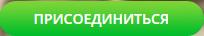 скриншот_002 (204x36, 8Kb)