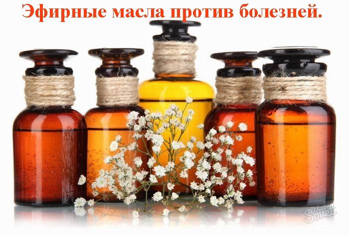 """alt=""""Эфирные масла против болезней. """"/2835299__1_ (700x473, 165Kb)"""