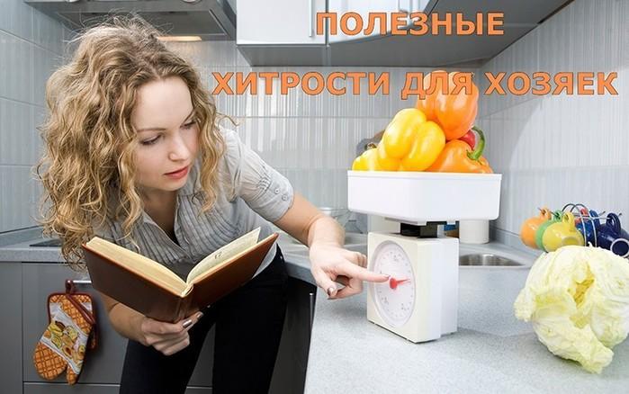 3851138_image_1_ (700x438, 87Kb)