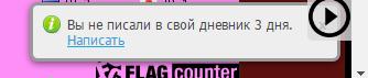 щщ (334x71, 7Kb)