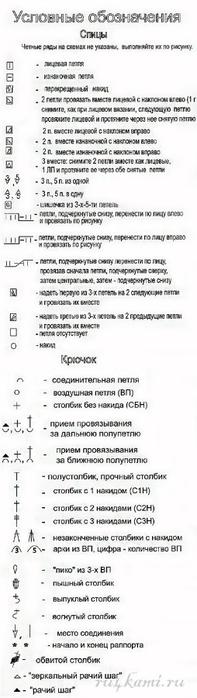 ком4 (197x700, 104Kb)