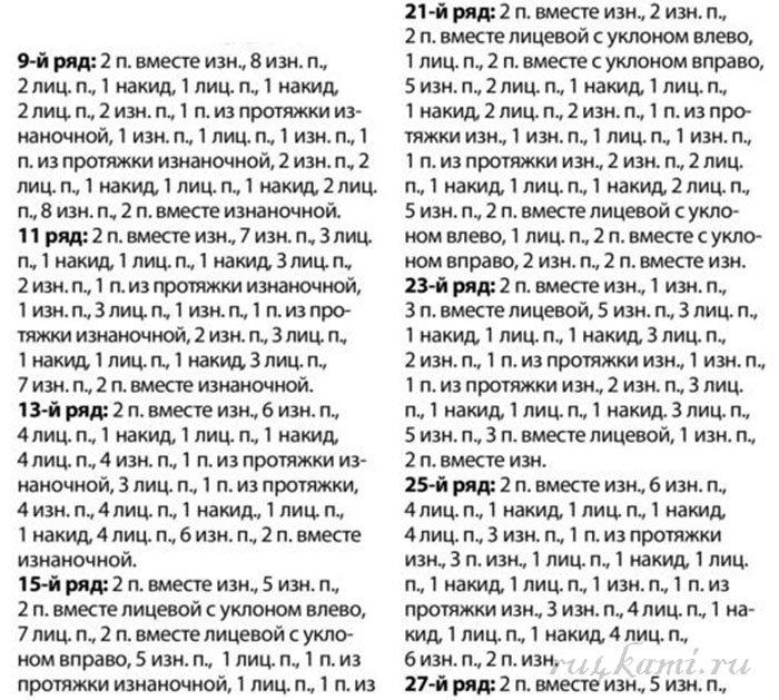 дет2 (700x629, 305Kb)