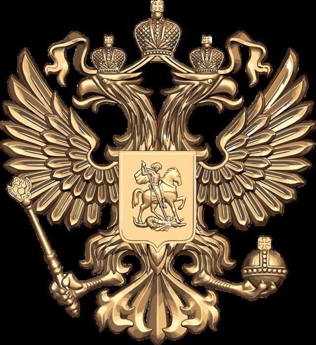 Герб россии на прозрачном фоне png