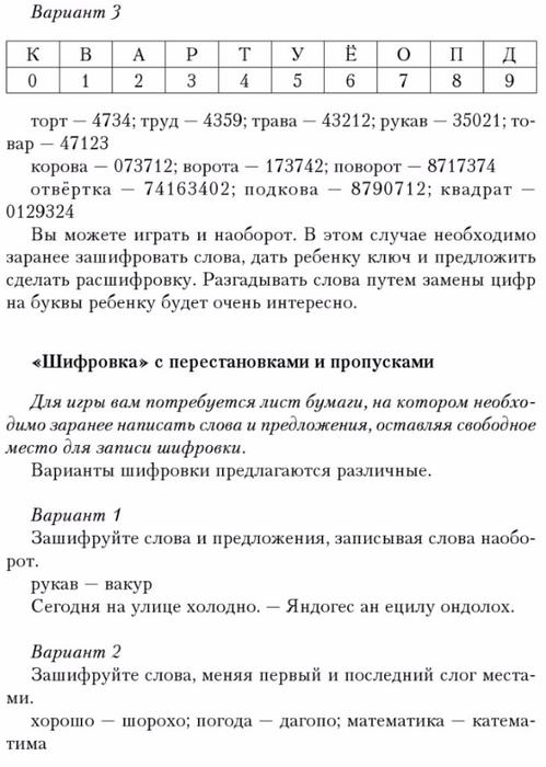36446_e3fc42dea1c9c68f6751eadcc40a3e47-12 (499x700, 199Kb)