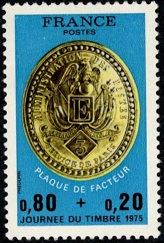 YtFR 1838  День почтовой марки (164x243, 28Kb)