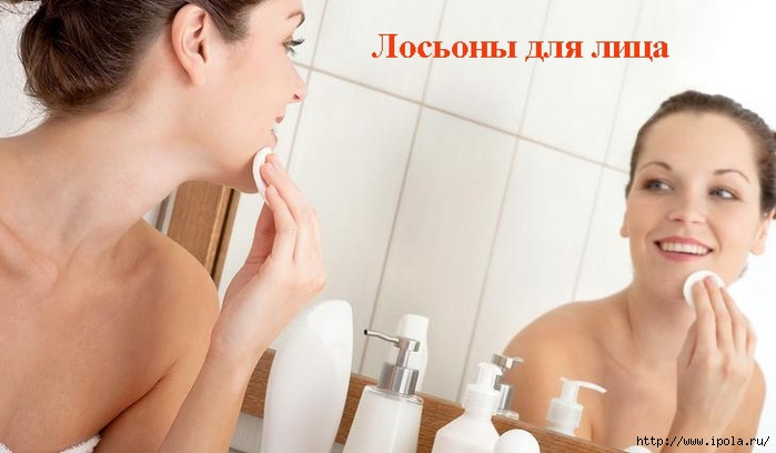"alt=""������� ��� ����""/2835299_Losoni_dlya_lica (700x408, 156Kb)"