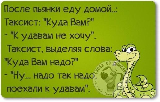 1413485572_frazochki-6 (517x330, 166Kb)