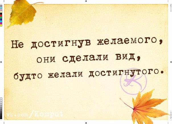 1413485577_frazochki-19 (604x436, 239Kb)