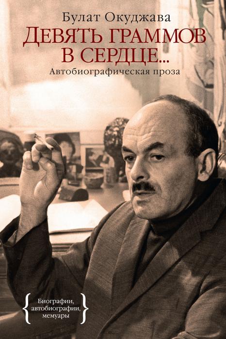 detectivebooks.ru (466x700, 392Kb)