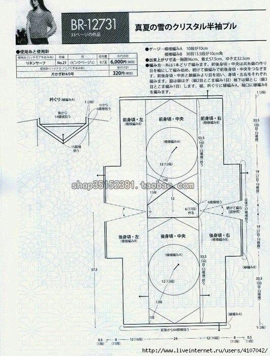 9SM-D-1 (531x700, 372Kb)