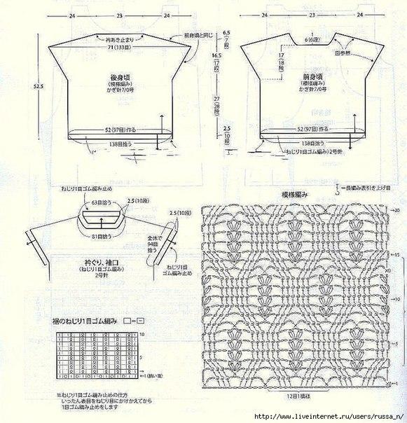 letnee-skosh plecho-bluse (581x604, 309Kb)