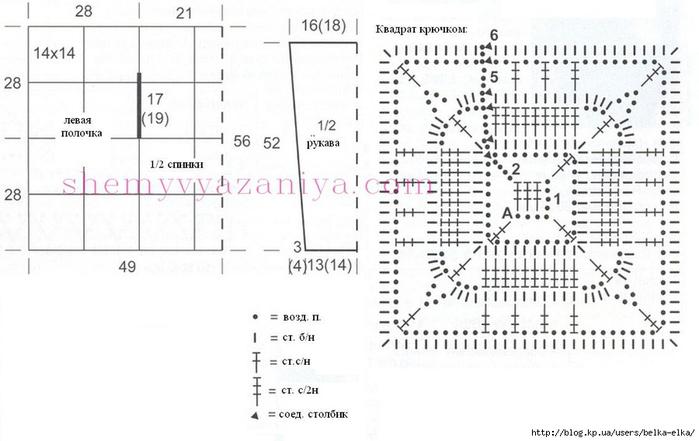 88113803_large_zhaket_251_shema (700x441, 175Kb)