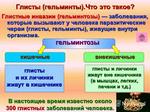 Превью ugjf (259x194, 75Kb)