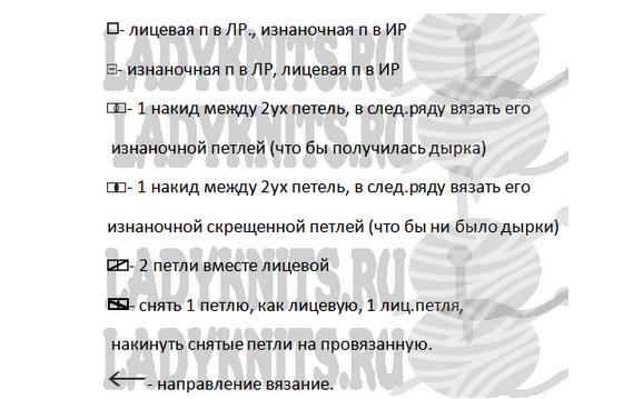 Fiksavimas.PNG1 (560x359, 182Kb)