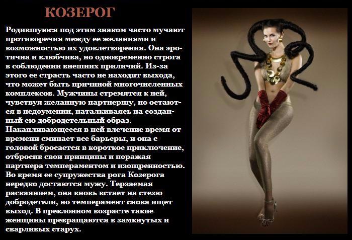 МужчинаРак и женщинаЛев Гороскоп совместимости