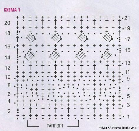 dXp-QLe2sGo (472x443, 139Kb)