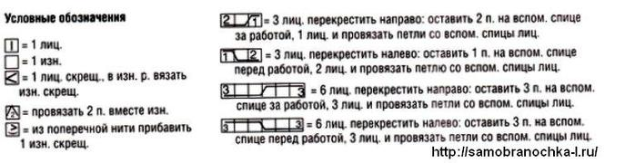 6009459_001e12 (700x180, 28Kb)