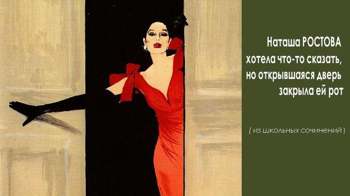 смешные картинки из жизни женщин/3924376_natasharostova (700x393, 36Kb)