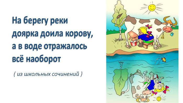 смешные картинки из жизни женщин/3924376_vsenaoborot (700x394, 48Kb)