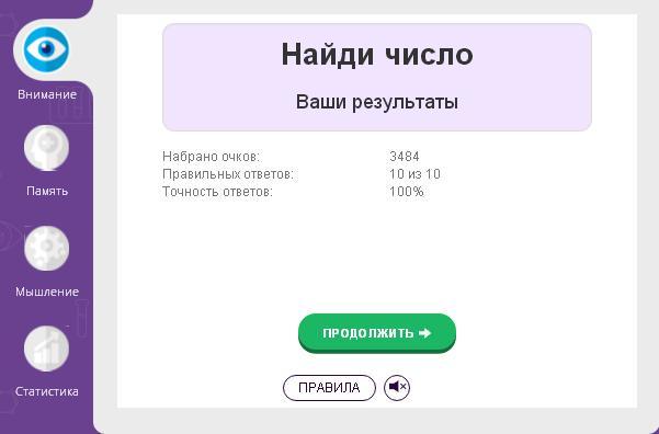 2873132_56 (601x396, 20Kb)