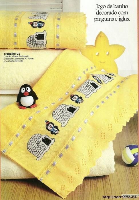 Вышивка для детского полотенца. Три идеи со схемами (1) (486x700, 315Kb)