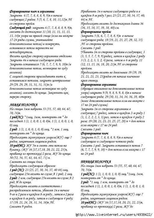 карди1 (495x700, 258Kb)