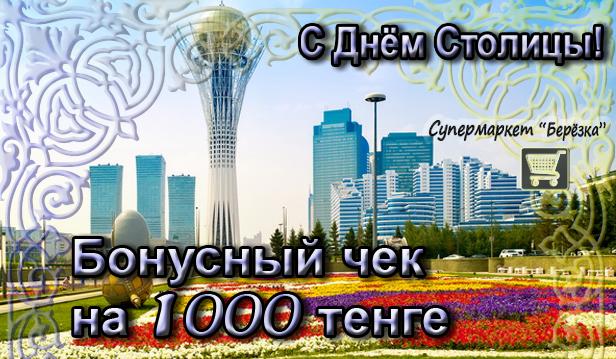 3764565_Chek_na_1 (616x359, 459Kb)