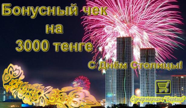 3764565_Chek_na_3 (616x359, 474Kb)