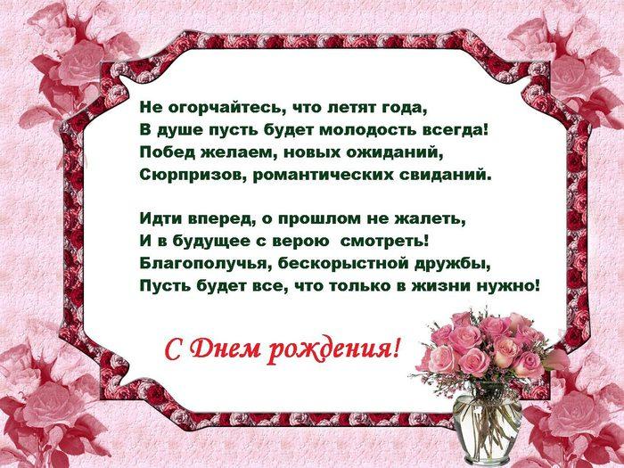 130347734_ne_ogorchaytes_chto_letyat_goda[1] (700x525, 102Kb)