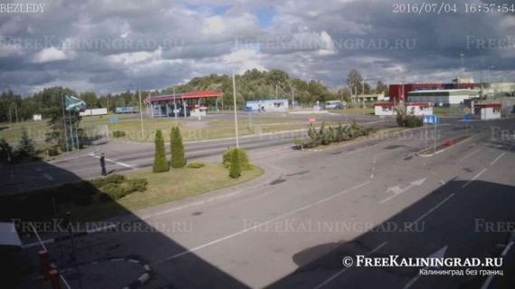 bagrationovsk-granitsa (569x319, 60Kb)