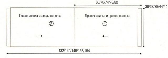 6009459_Risynok2_1_ (639x221, 23Kb)