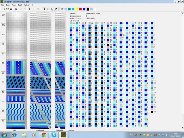 пэчворк_2_21_3 (640x480, 271Kb)