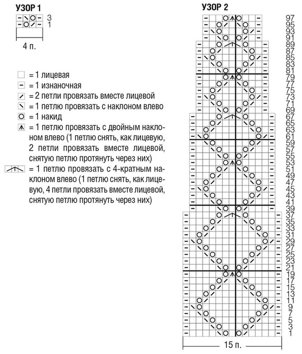 cc7RoXEiFLk (595x700, 183Kb)