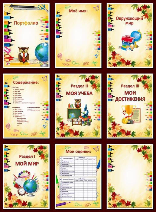 portfolio 37-1 (516x700, 212Kb)