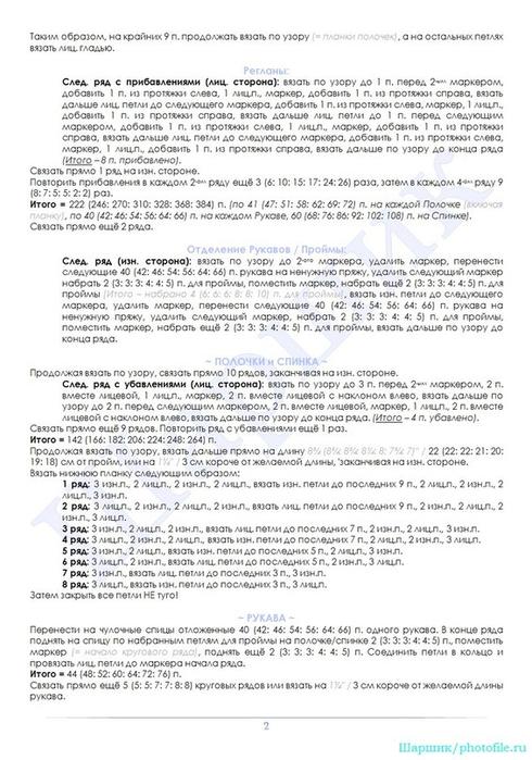 pB0jrmnZ8qU (490x700, 258Kb)