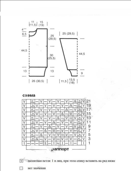 8Hp-8giwl-E (533x700, 102Kb)