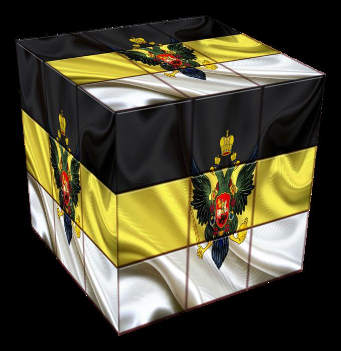 Флаг РОССимперии1 (679x700, 539Kb)