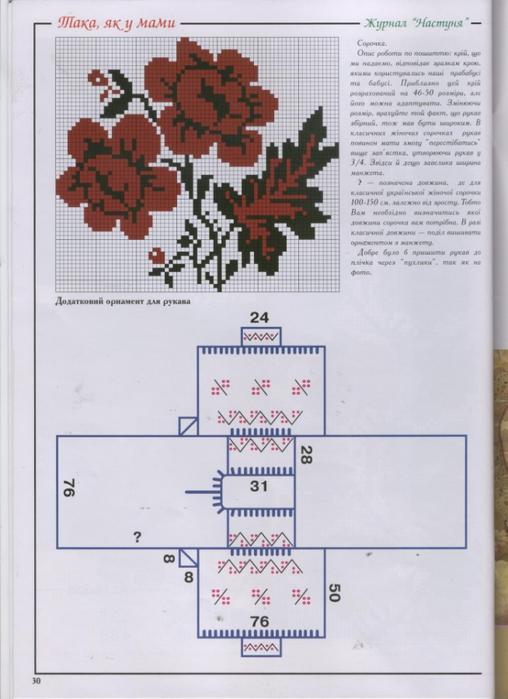 lqa3gQP72N (508x700, 276Kb)