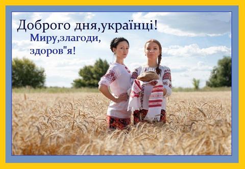 26 участников АТО на Харьковщине заключили договоры покупки жилья по областной программе, - Светличная - Цензор.НЕТ 7100
