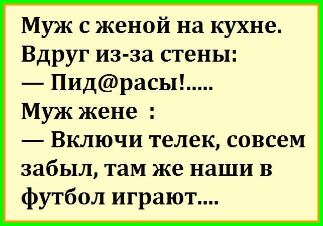 13615329_142078799549780_2386943301930610647_n (643x451, 44Kb)