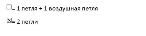 Fiksavimas.PNG3 (467x117, 11Kb)