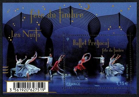 YtFR F4983 Сувенирный лист. Балет Прельжокажа - Ночи (485x339, 95Kb)