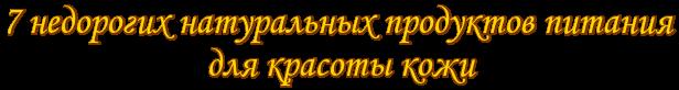 2asemx9UsnkF (616x82, 21Kb)
