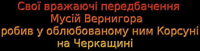 3943621_0 (700x180, 92Kb)