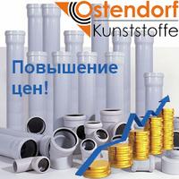 5922005_kartinkananovost_spovysheniemcennaostendorf_200x200 (200x200, 49Kb)