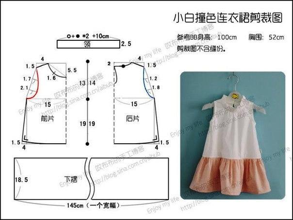 Платье детское без выкройки