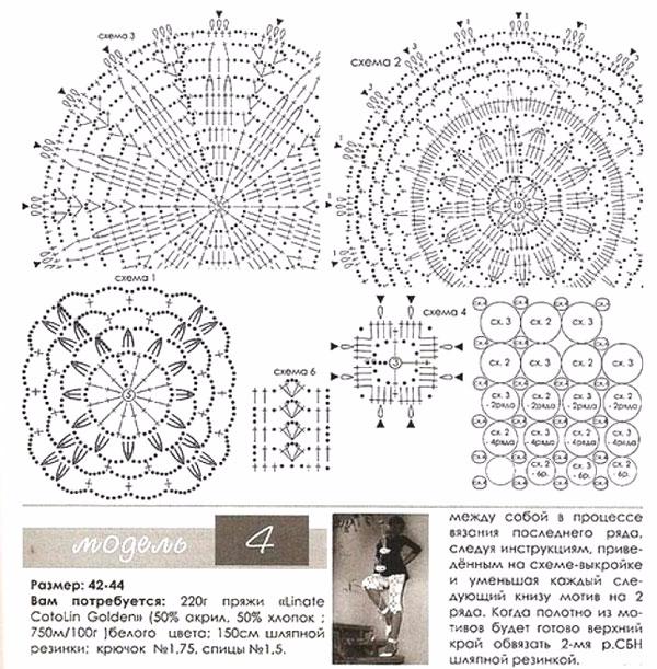 bruki-8 (600x611, 362Kb)