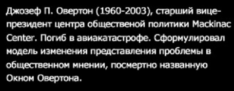 ������� ������ (480x187, 51Kb)