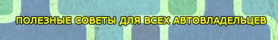 4425087_Bez_imeni3 (544x80, 30Kb)
